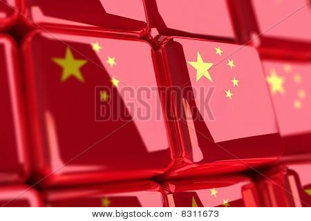 Chinese Flag-ube