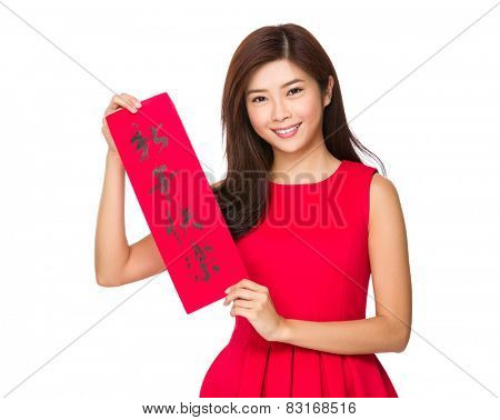 Woman with Fai Chun for Chinese new year, phrase meaning is happy new year