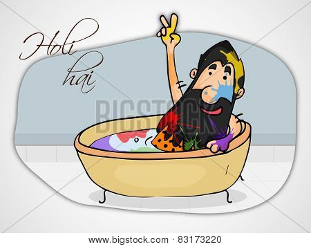 Indian festival of colors celebration with funny caveman in a bathtub showing victory symbol and Hindi text Holi Hai (Its Holi) on grey background.