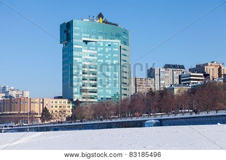 Office Building Rosneft Company In Samara, Russia