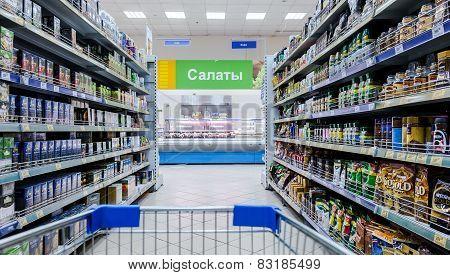 Interior Of The Perekrestok Samara Store