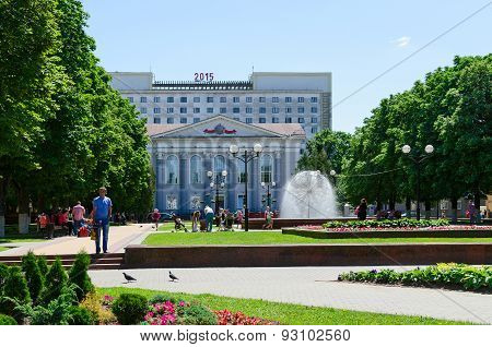 Fountain At Gomel Regional Library Named After Lenin, Pobeda Square, Gomel