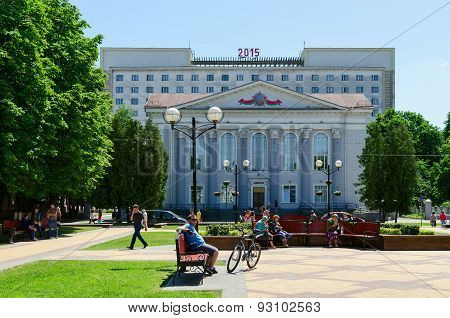 Gomel Regional Universal Library Named After Lenin, Pobeda Square, Gomel