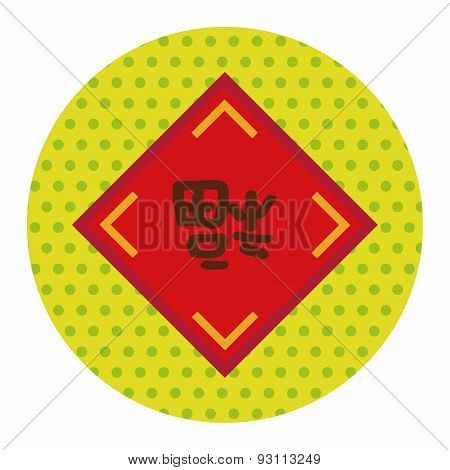 Chinese New Year Theme Elements, Chinese Couplets With Chinese Word Fu Means