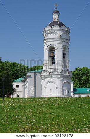 Kolomenskoye Estate In Moscow