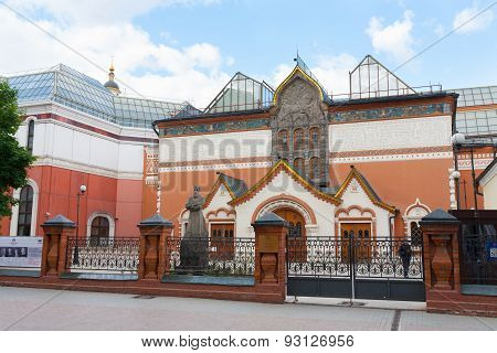 Tretyakov Gallery Building In Moscow