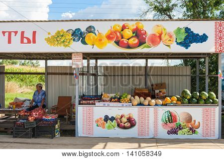 KUBAN RUSSIA - JULY 21 2016 - farmer's seasonal garden market in field agricultural Kuban region in summer season. Kuban is main bread-basket and a leader in the agricultural sector of Russia.