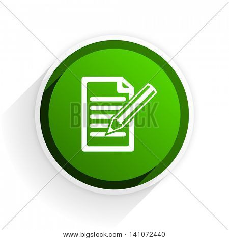 subscribe flat icon with shadow on white background, green modern design web element