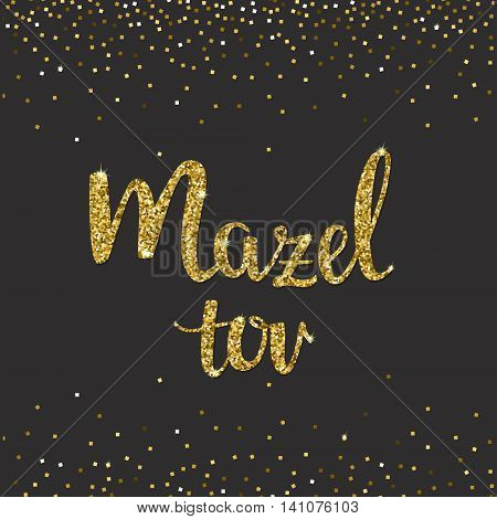 Handwritten Glitter Gold lettering with text