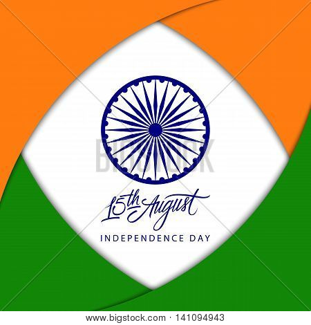 Indian Independence Day greeting card with Ashoka wheel and 15th August handwritten inscription. Vector Illustration.