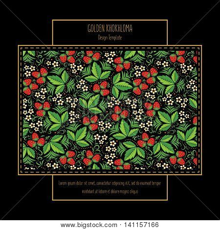 Decorative card with elements of traditional Russian national painting in Khokhloma style.