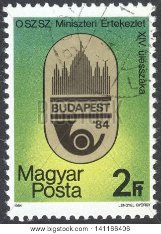 MOSCOW RUSSIA - CIRCA APRIL 2016: a post stamp printed in HUNGARY dedicated to Conference of Postal Ministers of Socialst Countries Budapest circa 1984