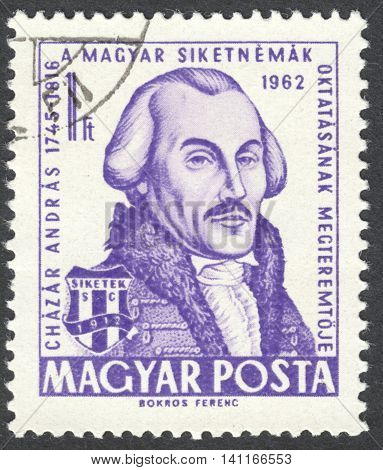 MOSCOW RUSSIA - CIRCA MAY 2016: a post stamp printed in HUNGARY shows a portrait of Andras Chazar a founder of deaf-mute education circa 1962