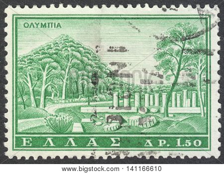 MOSCOW RUSSIA - CIRCA APRIL 2016: a post stamp printed in GREECE shows ancient Olympia the series