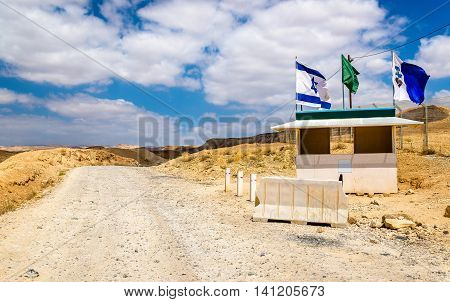 Checkpoint in the Judean Desert - the West Bank, Israel