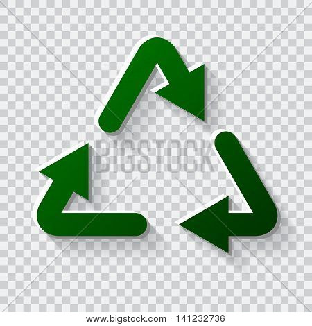 Recycling icon. Eco friendly concept. Recycling vector illustration