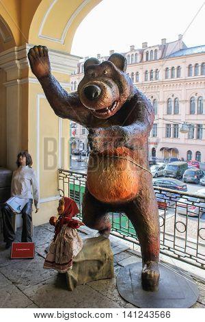 St. Petersburg, Russia - 9 April, Characters cartoon