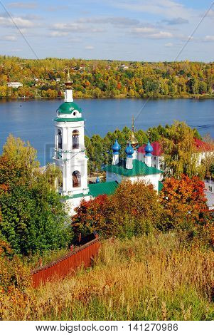 View of Ples town, Russia, and the Volga river. Autumn nature.
