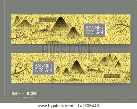 Poetic Banner Design With Landscape Painting