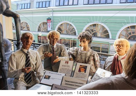 St. Petersburg, Russia - 9 April, Figures representatives Guinness Book of Records, 9 April 2016. Wax Museum Gallery large Gostiny Dvor.