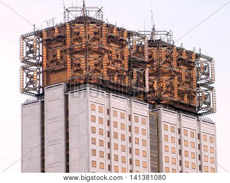 Top of a building of Academy of Sciences in Moscow Russia