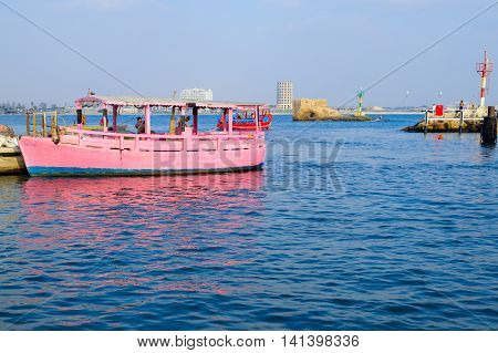 Boat In Acre