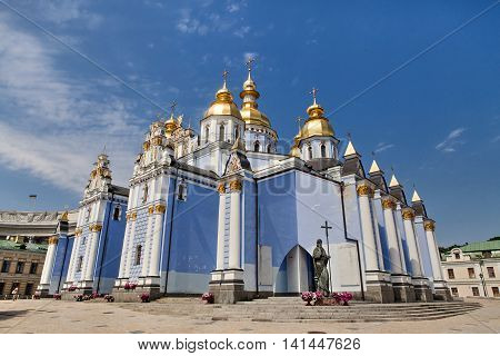 St. Michael's Golden-Domed Monastery - famous church complex in Kiev Ukraine