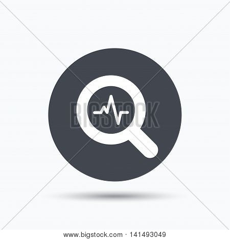 Heartbeat in magnifying glass icon. Cardiology symbol. Medical pressure sign. Flat web button with icon on white background. Gray round pressbutton with shadow. Vector