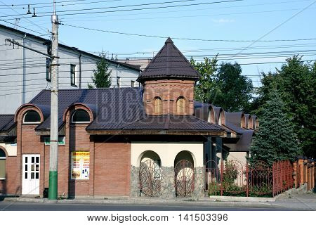 PENZA RUSSIA - AUGUST 12 2012: Renovated brick house in the old town of Penza