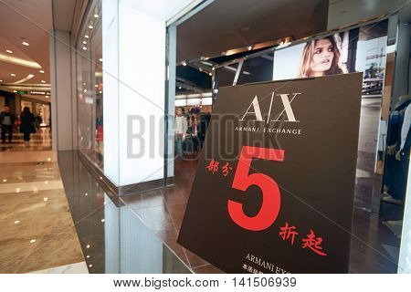 SHENZHEN, CHINA - FEBRUARY 05, 2016: Armani Exchange store at KK Mall in Shenzhen. Armani Exchange is retails fashion and lifestyle products and is known for its occasionally provocative ad campaigns.