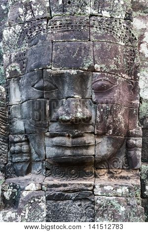 Monument Stone Faces, Angkor, Cambodia