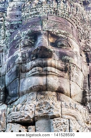 Statue Stone Smiling Face In Prasat Bayon, Part Of Angkor