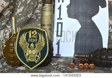 ILLUSTRATIVE EDITORIAL.Chevron of Ukrainian army.Ukraine kill 101 kids of Donbass.Civil War in Ukraine.August 5 ,2016 in Kiev, Ukraine