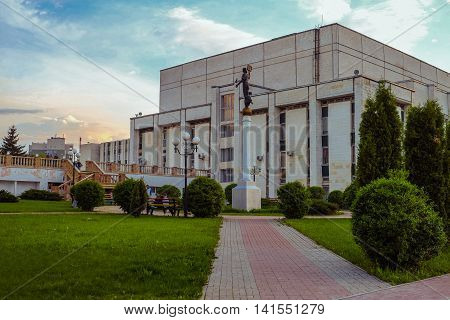 RUSSIA, BELGOROD - MAY 08 2016: View of back side center youth initiatives and observation deck of Belgorod State Technological University. Campus.