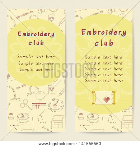 Color vector set of flat objects for embroidery, handicraft, hand made shop. Embroidery tools and embroidery kit. Cards for use in design, web site, business, scrapbooking, postcard