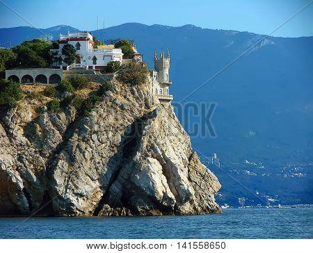 Crimea. Gaspra. Cape Ai-Todor. Castle