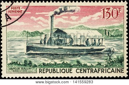 MOSCOW RUSSIA - AUGUST 05 2016: A stamp printed in Central African Republic shows old small steamer Ballay (1891) series