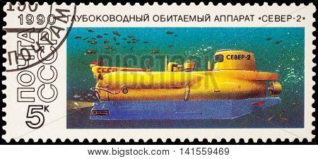MOSCOW RUSSIA - AUGUST 06 2016: A stamp printed in USSR (Russia) shows research submarine Sever-2 series