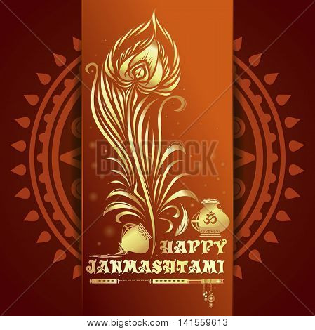 Happy Krishna Janmashtami gold logo icon. Greeting card for annual celebration of the birth of the Hindu deity Krishna the eighth avatar of Vishnu. Vector illustration