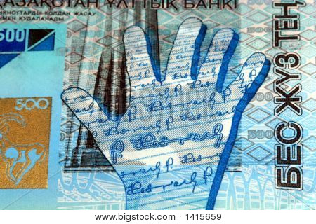 Kazakhstan Money