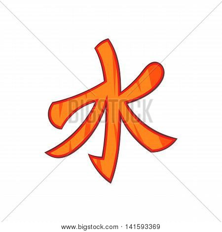 Confucian symbol icon in cartoon style on a white background
