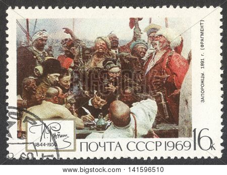 MOSCOW RUSSIA - CIRCA APRIL 2016: a post stamp printed in the USSR shows painting
