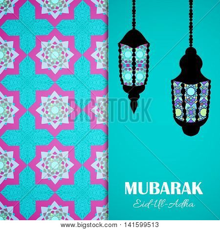 Vector greeting card to Feast of the Sacrifice (Eid-Al-Adha). Congratulation's background with text and muslim symbols