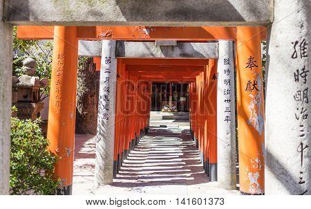 Fukuoka Shinto Japanese Temple shrine wooden gate