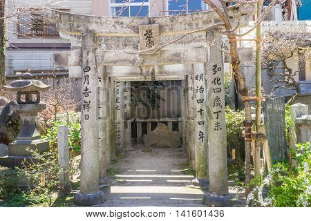 Shinto Fukuoka Japanese Temple shrine wooden gate