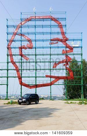 World Biggest Installation Of Lenin`s Head