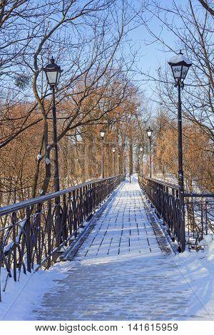 The Lover's Bridge in Mariyinsky Park in winter Kiev Ukraine