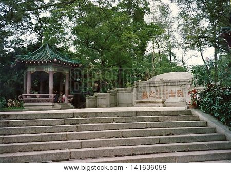 GUANGZHOU / CHINA - CIRCA 1987: Stairs lead to a gazebo beside the Tomb of 72 Martyrs of Huanghuagang