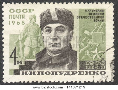 MOSCOW RUSSIA - CIRCA APRIL 2016: a post stamp printed in the USSR shows a portrait of N. N. Popudrenko the series
