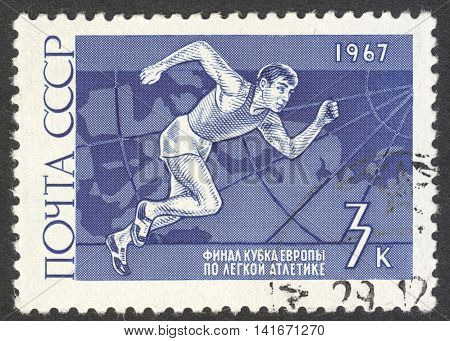 MOSCOW RUSSIA - CIRCA APRIL 2016: a post stamp printed in the USSR dedicated to Final of European Cup in Athletics circa 1967